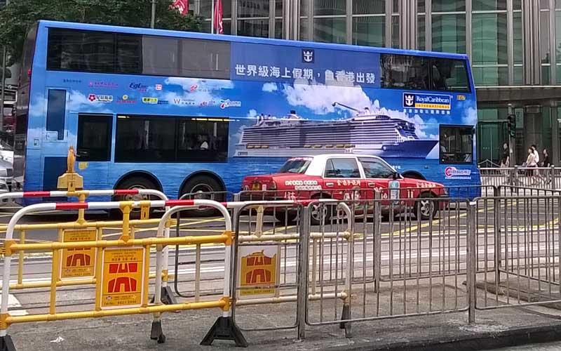Quantum of the Seas Bus
