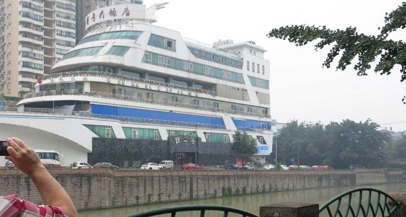 Chengdu Ship