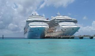 Carnival Ships
