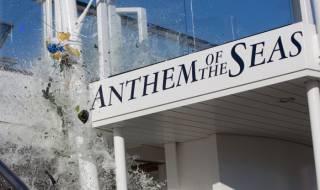Anthem of the Seas Naming Ceremony
