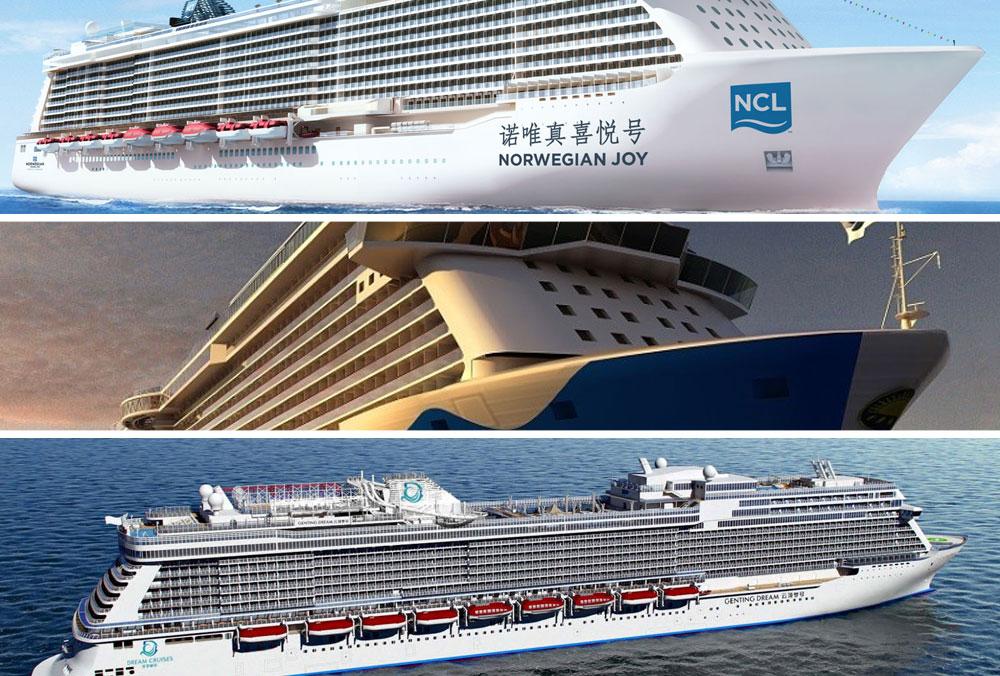 China Cruise Ships