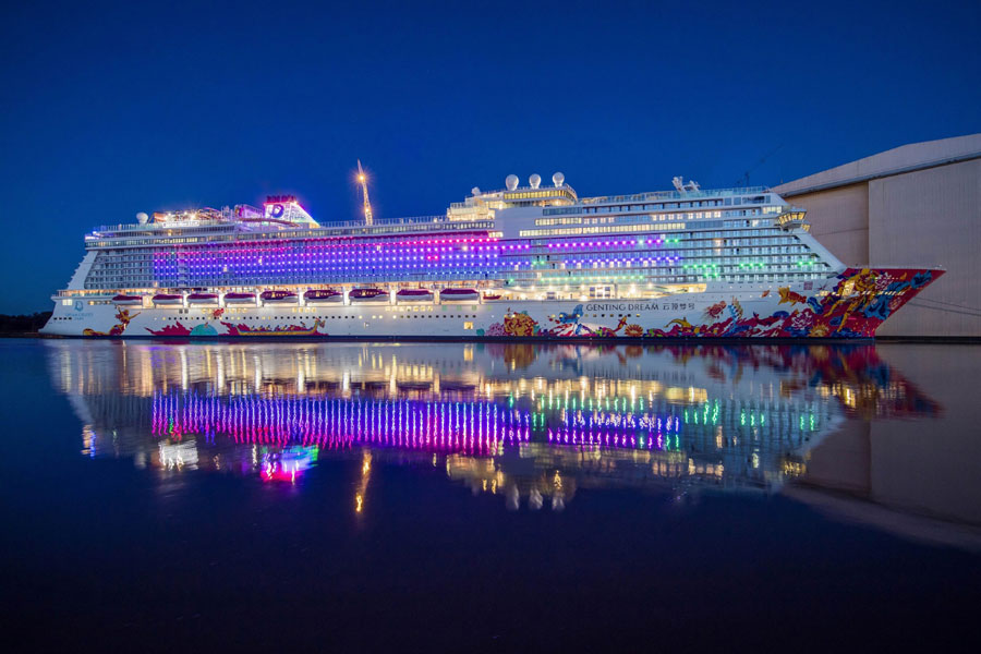 Newest Cruise Ship In The World Unveils