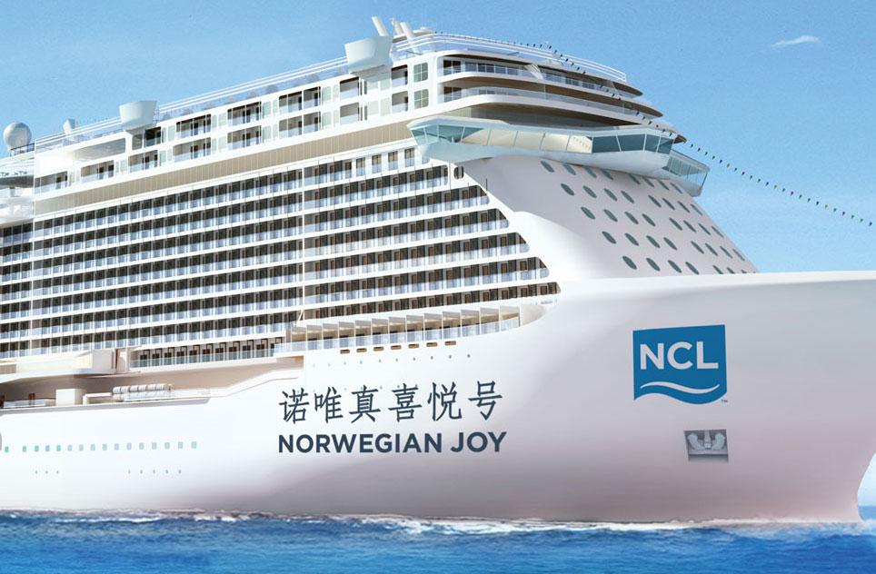Norwegian Joy