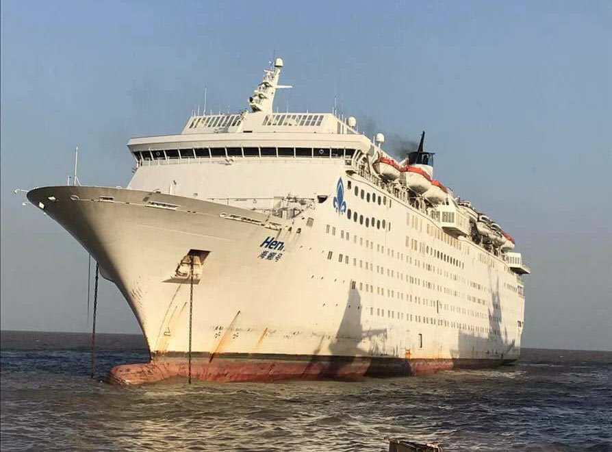 Old Carnival Cruise Ship Waiting To Be Scrapped
