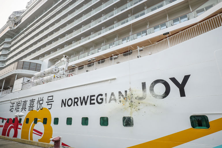 Norwegian Joy Christening