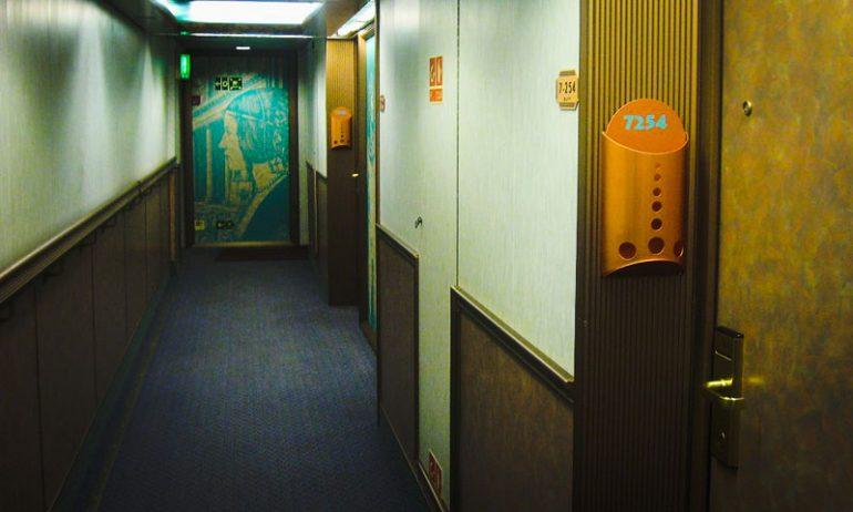 Carnival Pride Hallway, Cruise Ship Cabins