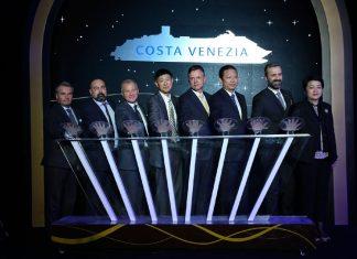 Costa Venezia Coin Ceremony