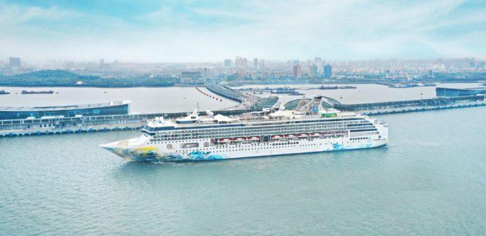 Explorer Dream Cruise Ship