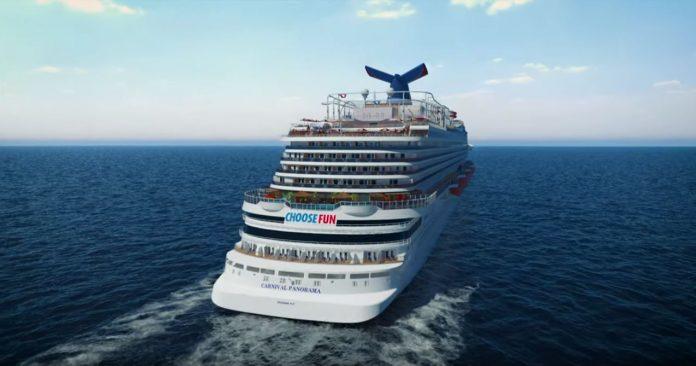 Carnival Panorama Virtual Tour