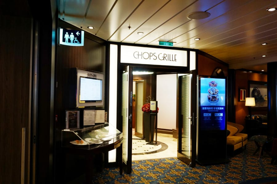 Chops Grille on Royal Caribbean's Quantum of the Seas