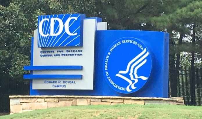 CDC Entrance Sign